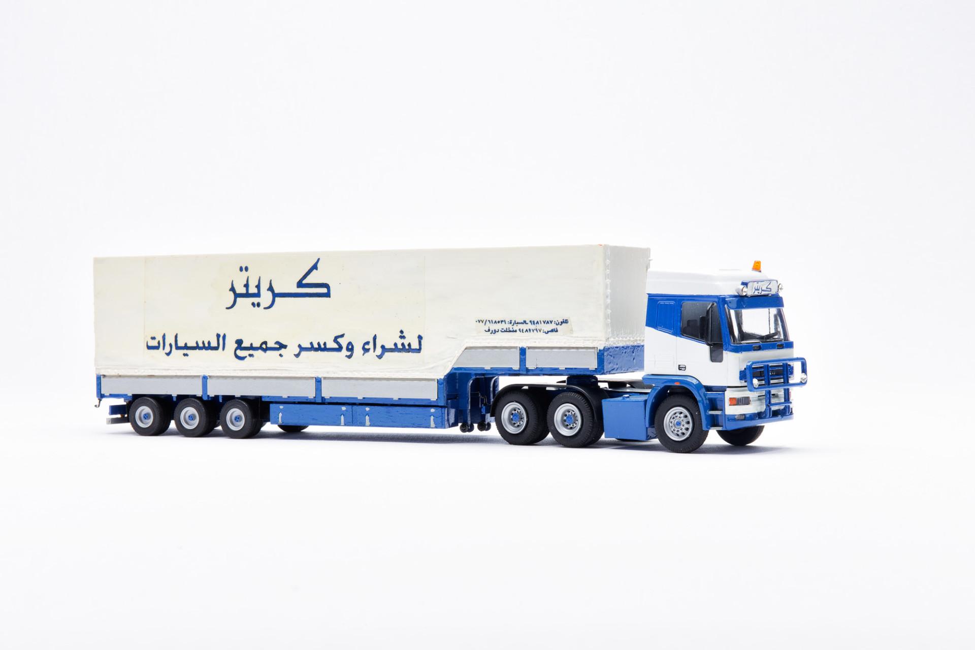Trucks_2014-05-17_295-web