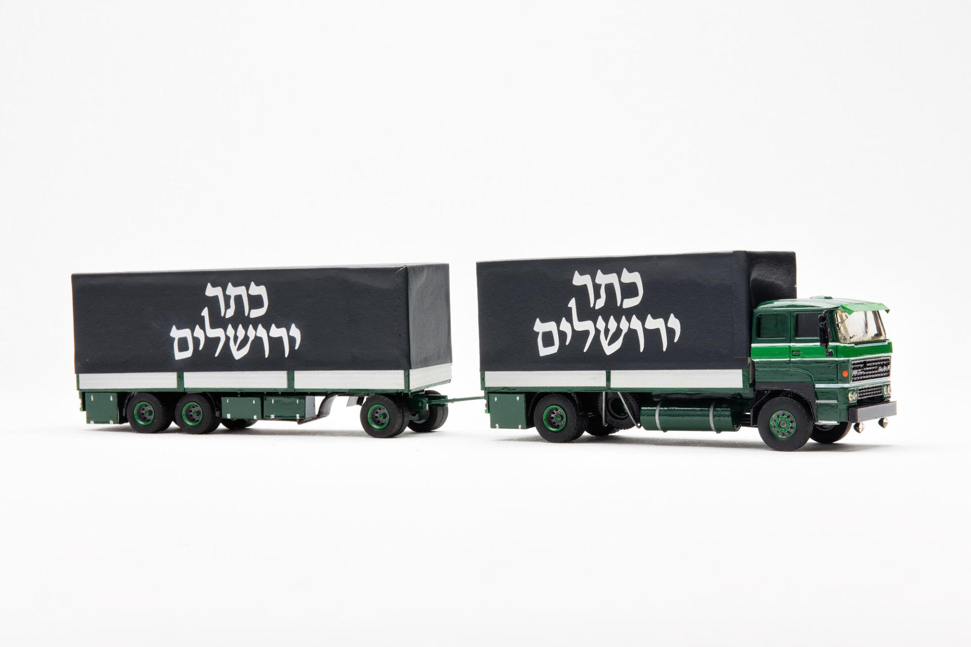 Trucks_2014-05-17_386-web